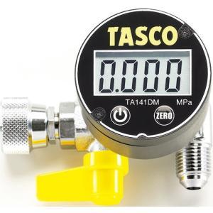(お買い得)タスコ TASCO TA142MD デジタルミニ真空ゲージキット|plus1tools