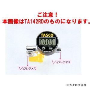 (おすすめ)タスコ TASCO デジタルミニ真空ゲージキット TA142XD|plus1tools