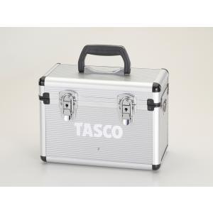 (おすすめ)タスコ TASCO TA150CS-21 アルミ製真空ポンプケース (TA150SA/SB用)|plus1tools