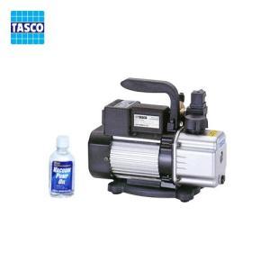 タスコ TASCO 高性能ツーステージ 真空ポンプ (オイル逆流防止機能付) TA150RB