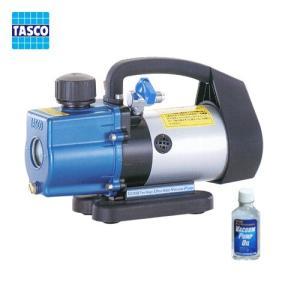 (おすすめ) タスコ TASCO ウルトラミニツーステージ 真空ポンプ (オイル逆流防止機能付) TA150SB-2|plus1tools