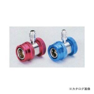 タスコ TASCO カーエアコンクイックジョイント1/4フレア TA163SG-2|plus1tools