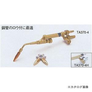 タスコ TASCO ショートサイズ溶接機 細カプラー付 TA370-4H plus1tools