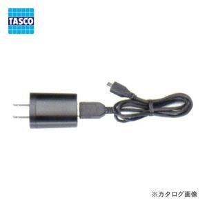 【メーカー】 ●(株)イチネン TASCO  【特長】 ●TA430D用オプション ●マイクロUSB...