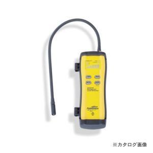 (おすすめ)タスコ TASCO TA430FP 赤外線式リークディテクター|plus1tools
