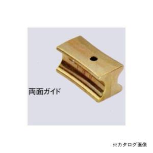 (お宝市2018) タスコ TASCO ベンダー用ガイド TA515-78S|plus1tools