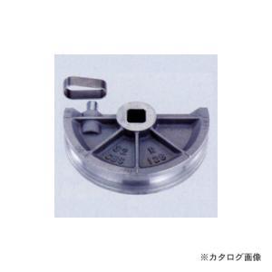 (お宝市2018) タスコ TASCO ベンダー用シュー TA515-7K plus1tools