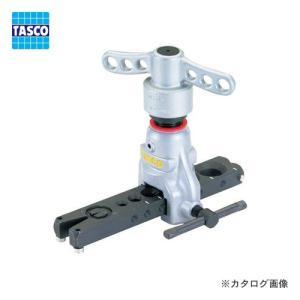 (おすすめ)タスコ TASCO TA550HB クイックハンドル式フレアツール|plus1tools