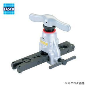 (おすすめ)タスコ TASCO TA550NB フレアーツール|plus1tools