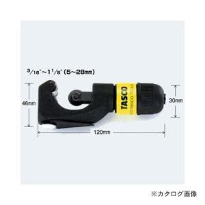 タスコ TASCO TA560TA チューブカッター (〜28mm)|plus1tools