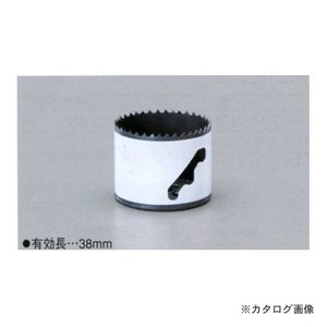 【メーカー】 ●(株)イチネン TASCO  【特長】 ●特徴的な刃形状で切粉の排出がよく、切削性に...