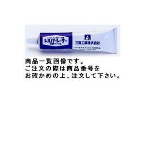 タスコ TASCO 空調ダクト用ニトリルゴム系シ...の商品画像