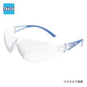 タスコ TASCO TA961YX 保護メガネ|plus1tools