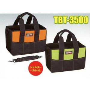 リングスター RING STAR ツールバッグ テイスト オレンジ TBT-3500|plus1tools