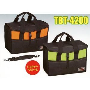 リングスター RING STAR ツールバッグ テイスト オレンジ TBT-4200|plus1tools
