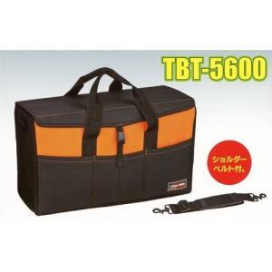 リングスター RING STAR ツールバッグ テイスト オレンジ TBT-5600|plus1tools