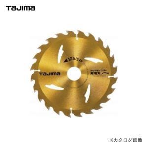 タジマツール Tajima タジマチップソー 充電丸鋸用 125mm 25P TC-JM12524|plus1tools