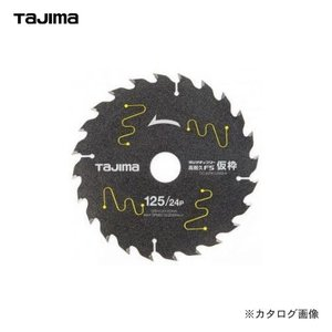 タジマツール Tajima タジマチップソー 高耐久FS仮枠用 125mm 25P TC-KFK12524|plus1tools