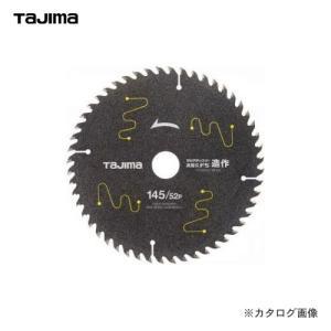 タジマツール Tajima タジマチップソー 高耐久FS造作用 145mm 52P TC-KFZ14552|plus1tools