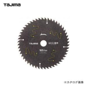 タジマツール Tajima タジマチップソー 高耐久FS造作用 165mm 52P TC-KFZ16552|plus1tools