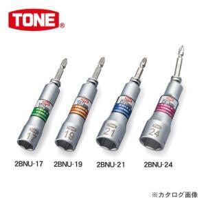 前田金属工業 トネ TONE 差替式ユニバーサルビットソケット 21mm 2BNU21|plus1tools