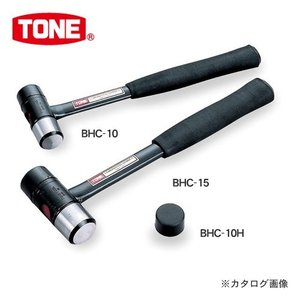 前田金属工業 トネ TONE コンビネーションハンマー BHC-10|plus1tools