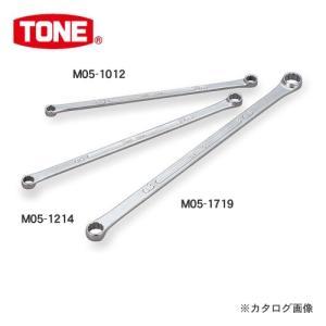 前田金属工業 トネ TONE 超ロングめがねレンチ(ストレート) M05-1417|plus1tools