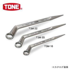 前田金属工業 トネ TONE チタン シノ付メガネレンチ(トルシアボルト用) TSM-20|plus1tools