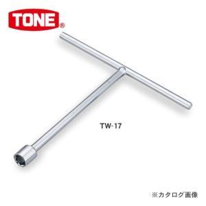 前田金属工業 トネ TONE T型レンチ(6角) 8mm TW-08|plus1tools