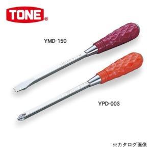 前田金属工業 トネ TONE 割柄ドライバー(貫通) YMD-150|plus1tools