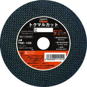 TRUSCO 切断砥石 トクマルカット 105X1.0X15 10枚 TMC-105|plus1tools