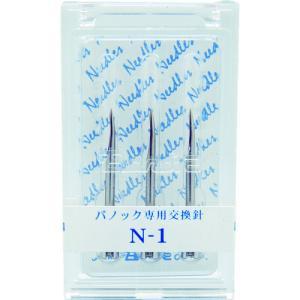 バノック 針 N-1  (3本入) NE1|plus1tools