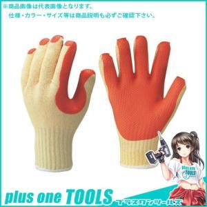 ショーワ No301ゴム張り手袋 NO301の関連商品5
