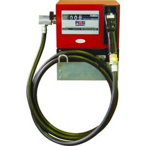 運賃見積り 直送品 アクアシステム 壁掛け式電動計量ポンプ (灯油・軽油)100V CUBE-56K|plus1tools