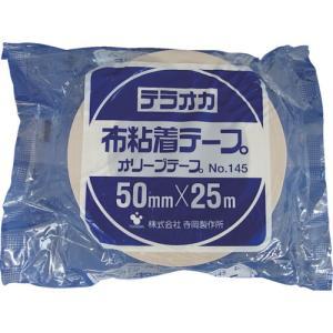 TERAOKA カラーオリーブテープ NO.145 白 50mmX25M 145 W-50X25|plus1tools