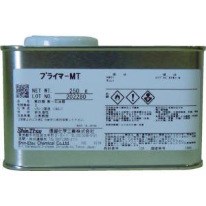 信越 プライマーC PR-C-250