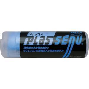 AION プラスセーヌ ラージサイズ ブルー 690×430 L301-B plus1tools