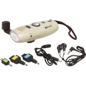 ミドリ安全 多機能ラジオライト 震災ヘルプ SINSAIHELP