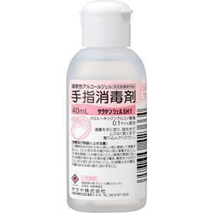 サラヤ 手指消毒用速乾性アルコールジェル サラヤンジェルSH1 42366