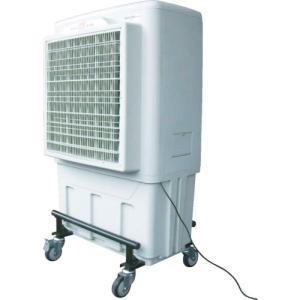 運賃見積り 直送品 鎌倉 気化放熱式涼風扇 アクアクール ミニ 単相100V 50HZ AQC-500M3-50HZ plus1tools