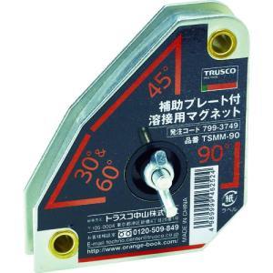TRUSCO 補助プレート付溶接用マグネット TSMM-90 plus1tools
