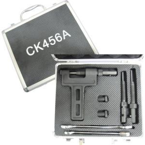カタヤマ チェーンカッターセット CK456A|plus1tools