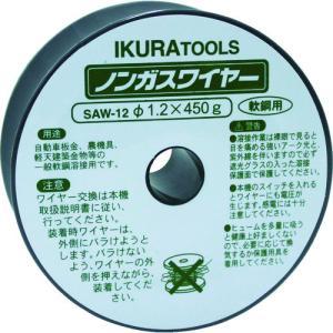 育良 イクラ半自動溶接機用ワイヤ(42095) SAW-12 plus1tools