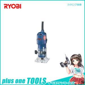 リョービ RYOBI トリマ TRE-40|plus1tools