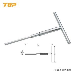 トップ工業 TOP T型スピンレンチ 5.0mm TSW-50|plus1tools