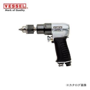 ベッセル VESSEL エアードリル (鉄板穴あけΦ10mm) GT-D100-15
