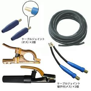 キャブタイヤ 溶接機用 ケーブルセット 50m WCT 22-50MCS|plus1tools