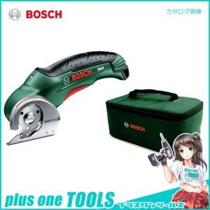ボッシュ BOSCH バッテリーマルチカッタ− XEO3|plus1tools