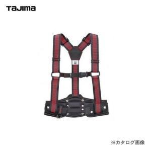 タジマツール Tajima サスペンダーリミテッド 胴当てCRXセット Lサイズ YPLLCRX-LRE|plus1tools