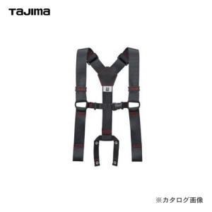 タジマツール Tajima サスペンダー Mサイズ YPM-BK|plus1tools